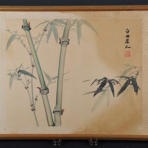 欧美回流 老设色绢本修竹图 带框