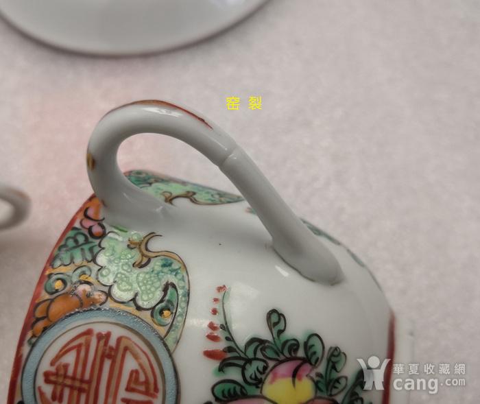 民国广彩福寿连绵纹杯碟2套全品包真包老图6