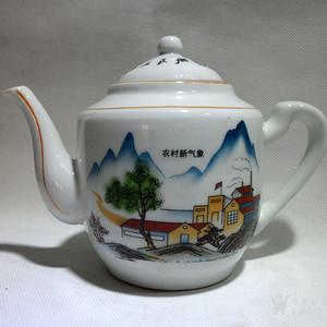 文革老茶壶!