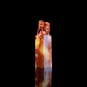 联盟 寿山 稀缺 彩色 结晶 芙蓉石 古兽 方印章