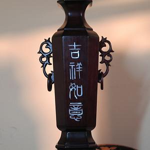 民国吉祥如意嵌贝红木六方双耳瓶