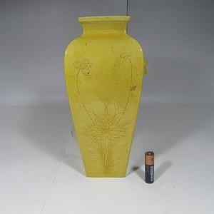 民国黄釉方瓶