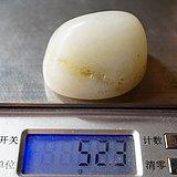 52克和田一级白玉籽料原石