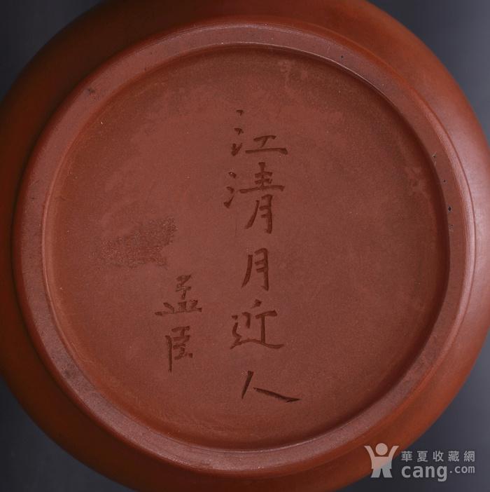 孟臣款 紫砂壶图11