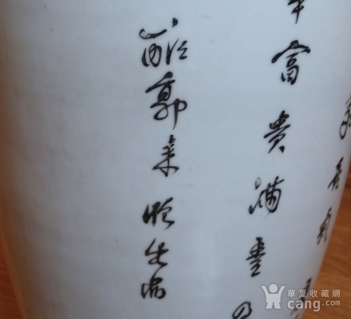 欧洲直邮 300件民国 麻姑寿考 粉彩大瓶图10