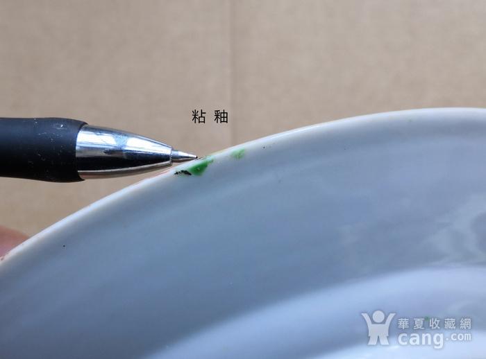 民国广彩花碟纹大盘直径24.7公分包真包老图4