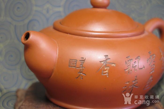 精品    50年代潮汕朱泥壶图4