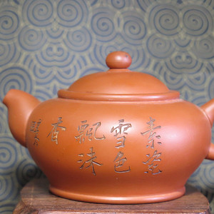精品    50年代潮汕朱泥壶