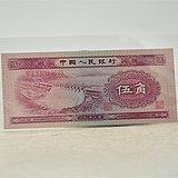 悦颜阁第七场瓷杂珠宝晚拍3.24~25
