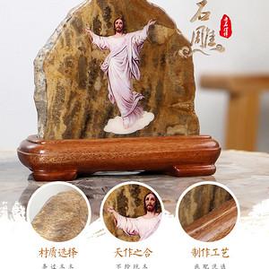 联盟商户  天然木化石耶稣画像摆件