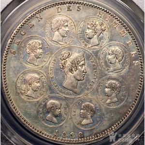 回流,压轴,巴伐利亚路德维希一世纪念银币