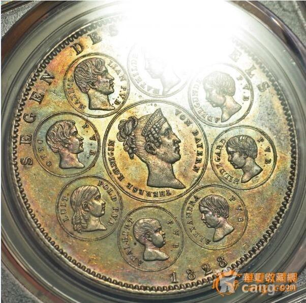 回流,压轴,巴伐利亚路德维希一世纪念银币图3