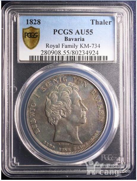 回流,压轴,巴伐利亚路德维希一世纪念银币图7
