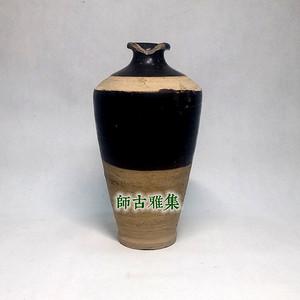 宋  酱黑釉梅瓶