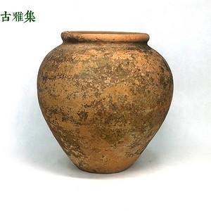 汉 红陶罐