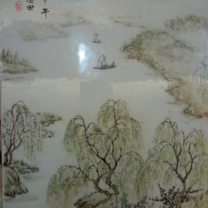 联盟 民国高心田粉彩山水瓷版