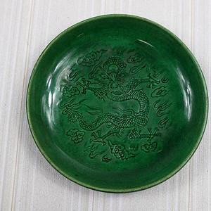 清中期绿釉暗刻龙纹盘