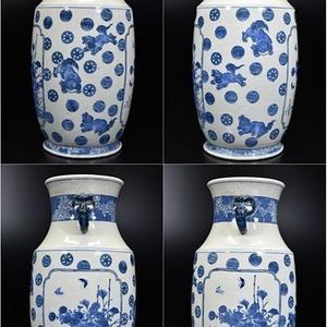 清中期青花兽耳瓶