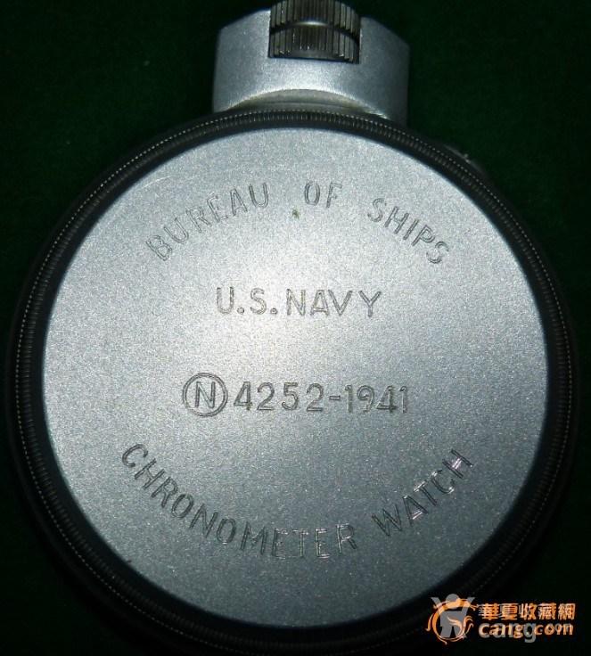 馆藏级,汉密尔顿船表图3
