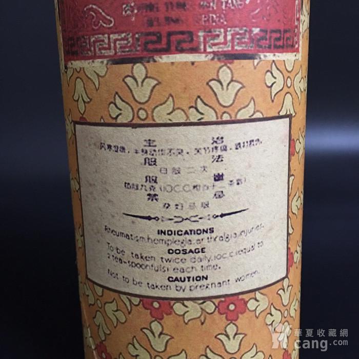 李时珍 虎骨酒 5瓶图6
