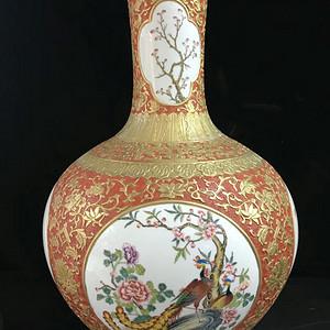 本金珐琅彩开窗浮雕花开富贵纹大天球瓶