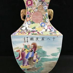 本金珐琅彩开光十八罗汉纹双耳方瓶