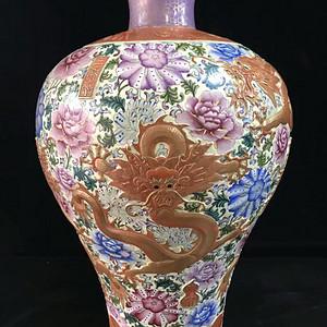 本金珐琅彩浮雕苍龙教子万花纹梅瓶