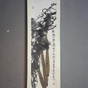 杭州画院院长 姜宝林 丝瓜图立轴