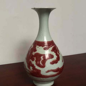 釉里红龙纹玉壶春瓶