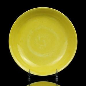 39清乾隆黄釉盘