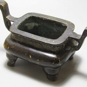带款老铜打造 双耳洒金 铜香炉