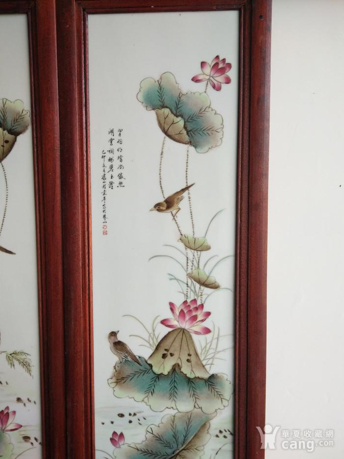 名家瓷板画一套 四件图6