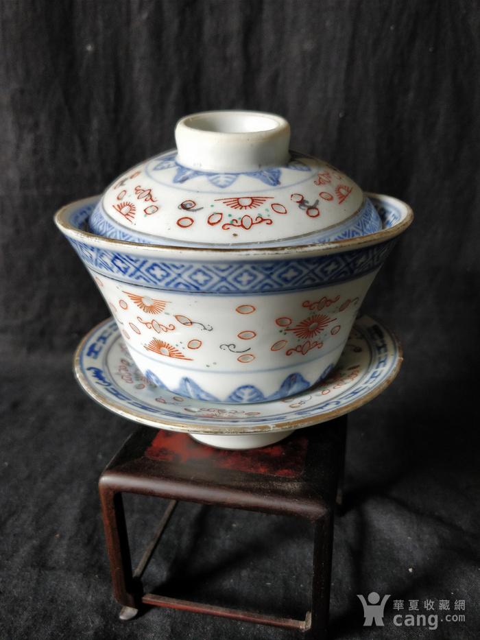 567玲珑瓷茶碗图1