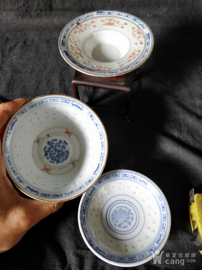 567玲珑瓷茶碗图2