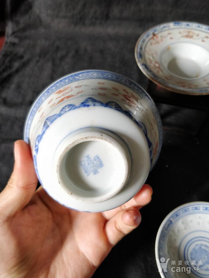 567玲珑瓷茶碗图3