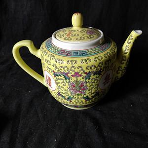 567精品茶壶粉彩
