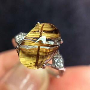 纯天然铜钛晶戒指