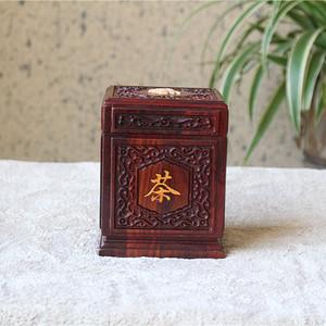顶级老挝红酸枝茶叶罐