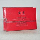 2011西安世园会十大名花电话卡收藏品两册