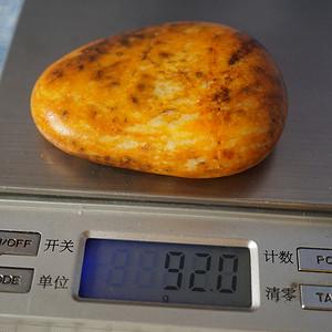 92克和田黄沁籽料原石