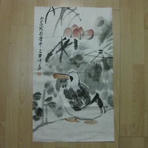 山东著名书法大家,画家,姚山晨大写意画。69 45厘米