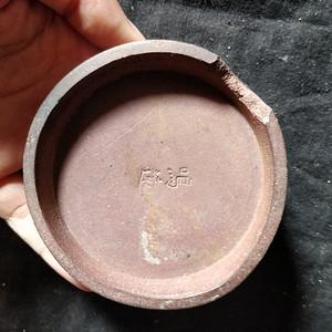 鸣远款紫砂壶标本