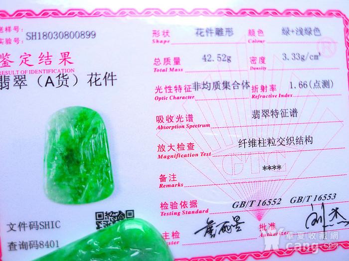 自然光实拍!天然A货翡翠满阳绿山水牌图9
