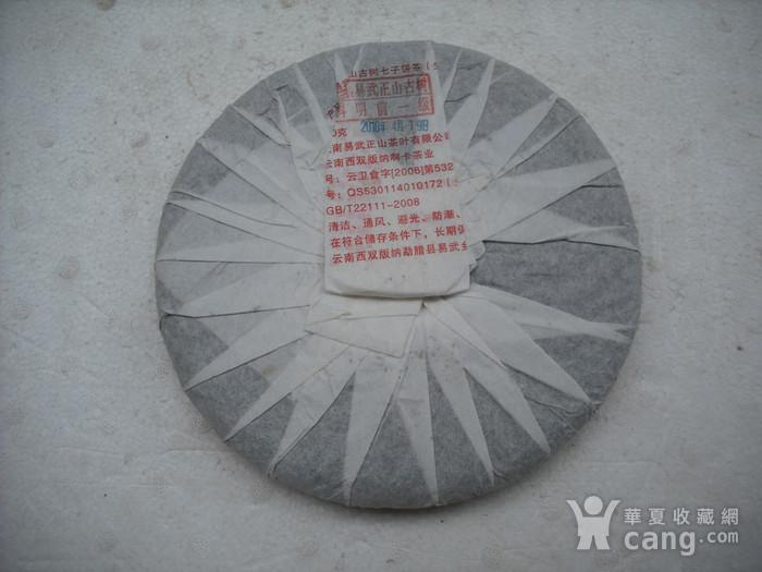 联盟 普洱茶 2010年易武正山古树 明前高端茶图2