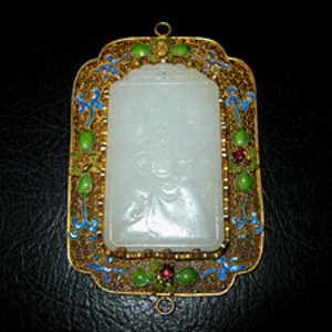创汇期银鎏金蕾丝嵌和田白玉牌子