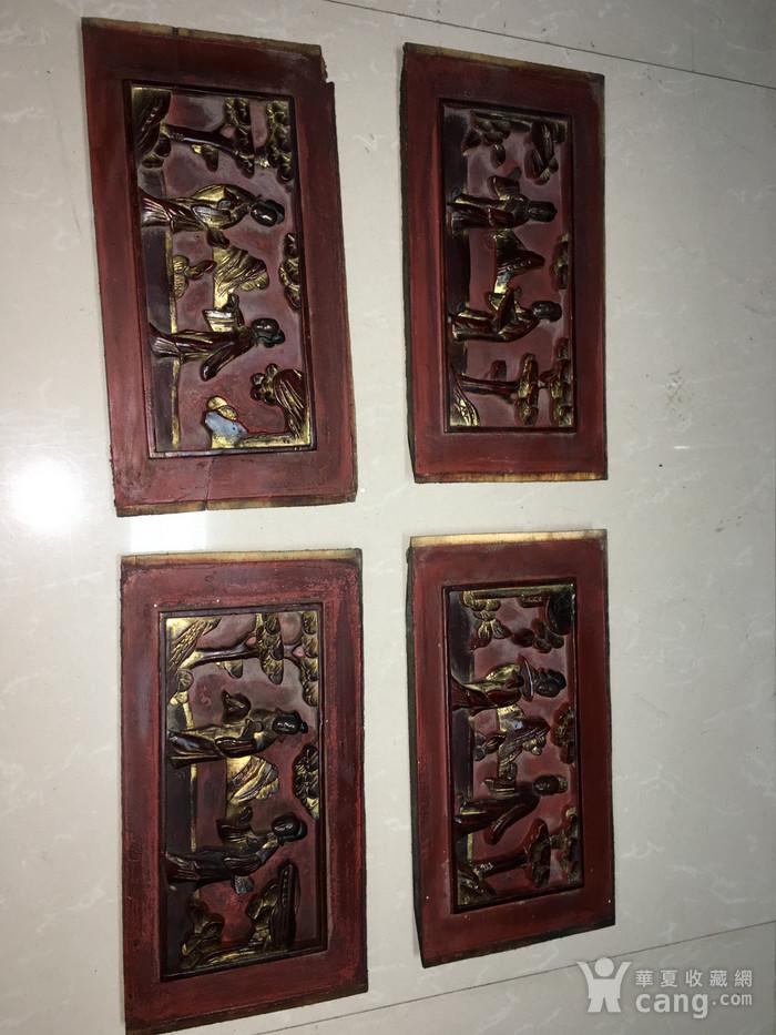 四块朱红木雕板图1
