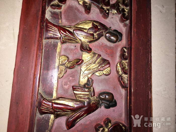 四块朱红木雕板图4