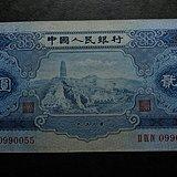 二版宝塔山两元
