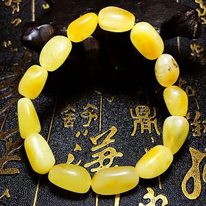 蜜蜡手串!波罗的海纯天然原矿无优化蜜蜡原石随形白蜜黄蜜手串