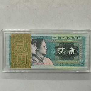 1980年版贰·角连号纸币100张保真